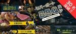 【岐阜県岐阜県その他の恋活パーティー】RunLand株式会社主催 2018年7月28日