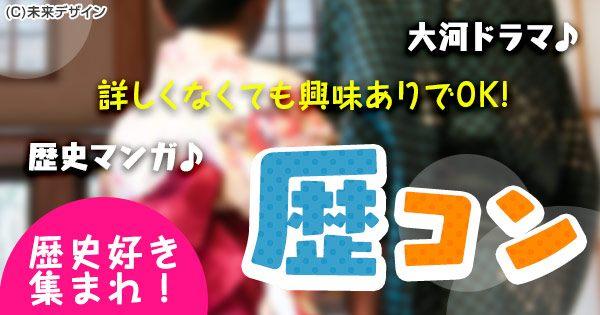 【愛知県名古屋市内その他の体験コン・アクティビティー】未来デザイン主催 2018年6月16日