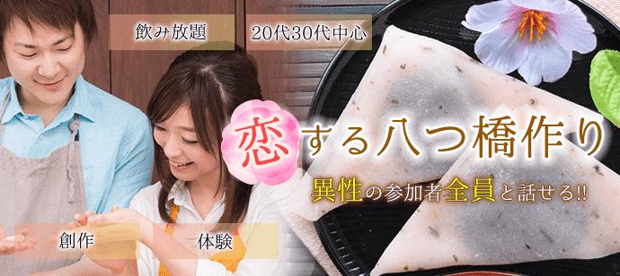 【東京都渋谷の体験コン・アクティビティー】 株式会社Risem主催 2018年6月30日