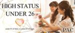 【北海道すすきのの恋活パーティー】プライベートアソシエイツクラブ主催 2018年7月21日