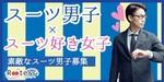 【東京都青山の街コン】株式会社Rooters主催 2018年7月23日