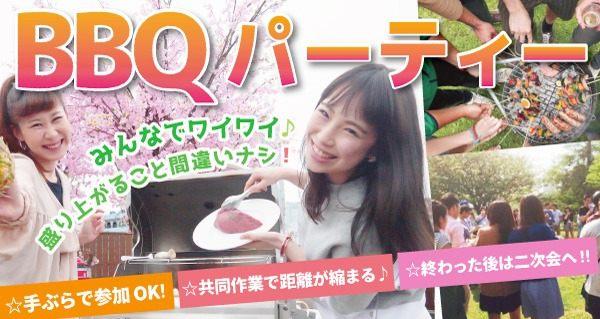 東京恋活BBQ200人祭~表参道ビアガーデンDe恋活★人気のRooters主催パーティー