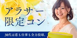 【宮崎県宮崎の恋活パーティー】株式会社Rooters主催 2018年7月28日