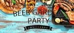 【東京都表参道の恋活パーティー】LINK PARTY主催 2018年8月22日