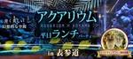 【東京都表参道の恋活パーティー】LINK PARTY主催 2018年8月21日