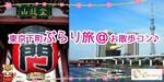 【東京都浅草の体験コン・アクティビティー】Can marry主催 2018年6月23日