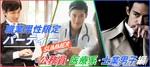 【茨城県水戸の恋活パーティー】オールドデイズ合同会社主催 2018年8月19日