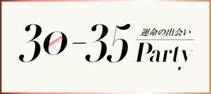 【佐賀県佐賀の恋活パーティー】株式会社リネスト主催 2018年8月4日