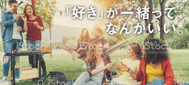【その他(海外等)その他のその他】街コンジャパン主催 2018年6月16日