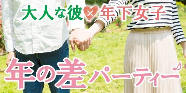 【東京都青山の恋活パーティー】株式会社Rooters主催 2018年6月17日