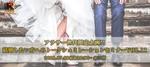 【兵庫県三宮・元町の自分磨き・セミナー】ユナイテッドレボリューション 主催 2018年7月8日