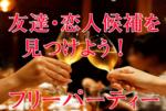 【群馬県太田の恋活パーティー】婚活本舗主催 2018年7月7日