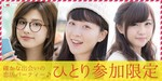 【大阪府梅田の街コン】株式会社Rooters主催 2018年7月11日