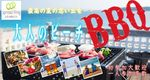【神奈川県神奈川県その他の恋活パーティー】エグジット株式会社主催 2018年7月28日
