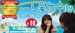 【愛知県豊橋の婚活パーティー・お見合いパーティー】有限会社アイクル主催 2018年7月21日
