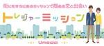 【大阪府梅田の体験コン・アクティビティー】株式会社セイリングデイズ主催 2018年7月20日