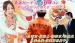 【東京都銀座の恋活パーティー】東京夢企画主催 2018年7月16日