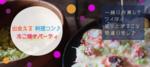 【福岡県天神の体験コン・アクティビティー】株式会社セイリングデイズ主催 2018年6月25日