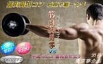 【東京都渋谷の婚活パーティー・お見合いパーティー】東京夢企画主催 2018年7月16日