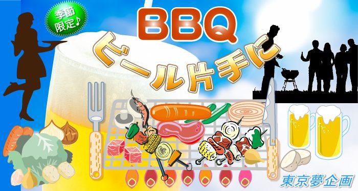 *7/25 (水)キラメク初夏を先取り♪・*: 「BBQ・たこ焼き・しゃぶしゃぶ♪ PARTY☆彡」 ◎室内だから雨でも大丈夫! 呑んで騒いで盛上ろう♪ 【渋谷】