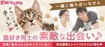 【東京都池袋の趣味コン】ハッピーメーカー株式会社主催 2018年7月28日
