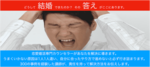 【大阪府難波の自分磨き・セミナー】Rice Wedding主催 2018年8月5日