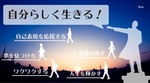 【愛知県金山の自分磨き・セミナー】未来デザイン主催 2018年9月8日