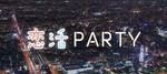 【京都府河原町の恋活パーティー】SHIAN'S PARTY主催 2018年7月24日
