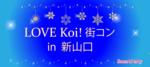 【山口県山口の恋活パーティー】スマートパーティー主催 2018年7月25日