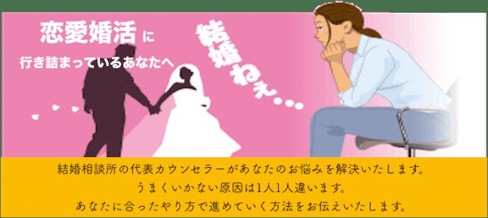 【大阪府大阪府南部その他の自分磨き・セミナー】Rice Wedding主催 2018年7月21日
