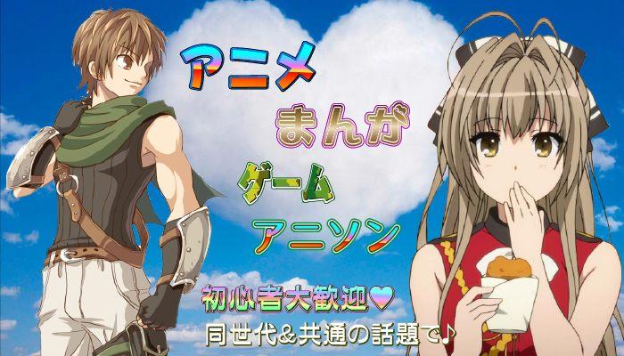 ◆8/01 (水) 真夏のアニメ祭り♪ アニメ・まんが・アニソン好き♡.*:・゜☆ 女子1人参加率98%! IN銀座。