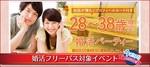 【埼玉県熊谷の婚活パーティー・お見合いパーティー】シャンクレール主催 2018年9月22日