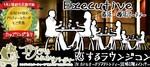 【静岡県浜松の婚活パーティー・お見合いパーティー】有限会社アイクル主催 2018年8月19日