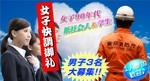 【東京都渋谷の恋活パーティー】東京夢企画主催 2018年8月14日