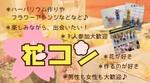 【愛知県刈谷の体験コン・アクティビティー】未来デザイン主催 2018年7月28日