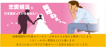【大阪府大阪府南部その他の自分磨き・セミナー】Rice Wedding主催 2018年8月11日