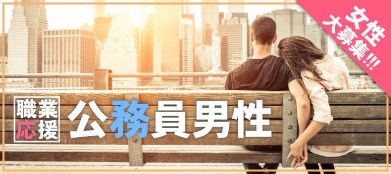 【岐阜県岐阜の恋活パーティー】オールドデイズ合同会社主催 2018年9月22日