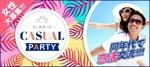 【茨城県水戸の恋活パーティー】オールドデイズ合同会社主催 2018年9月23日