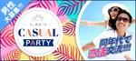 【宮崎県宮崎の恋活パーティー】オールドデイズ合同会社主催 2018年9月23日