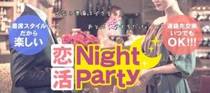 【佐賀県佐賀の恋活パーティー】株式会社リネスト主催 2018年9月23日