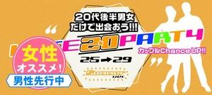 【新潟県新潟の恋活パーティー】株式会社リネスト主催 2018年9月22日