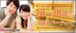 【富山県富山の婚活パーティー・お見合いパーティー】シャンクレール主催 2018年10月21日