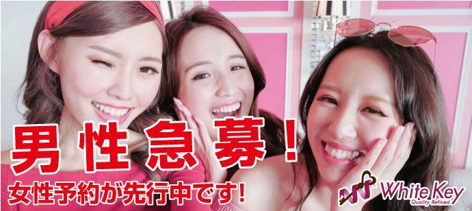 渋谷|理想通りのパーフェクトな恋人!個室Party「高身長男性との恋☆27歳から37歳女性」フリータイムのない1対1トーク重視の進行内容!
