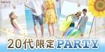 【大阪府梅田の恋活パーティー】株式会社Rooters主催 2018年8月15日