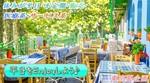 【東京都銀座の婚活パーティー・お見合いパーティー】東京夢企画主催 2018年8月21日