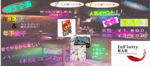 【大阪府心斎橋の体験コン・アクティビティー】infinitybar主催 2018年8月25日