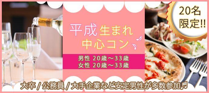【佐賀県佐賀の恋活パーティー】D-candy主催 2018年8月25日
