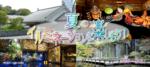 【東京都目黒の体験コン・アクティビティー】一般社団法人日本婚活支援協会主催 2018年8月18日