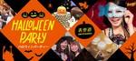 【東京都表参道の恋活パーティー】LINK PARTY主催 2018年10月21日