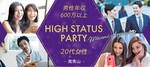 【東京都青山の恋活パーティー】LINK PARTY主催 2018年10月21日